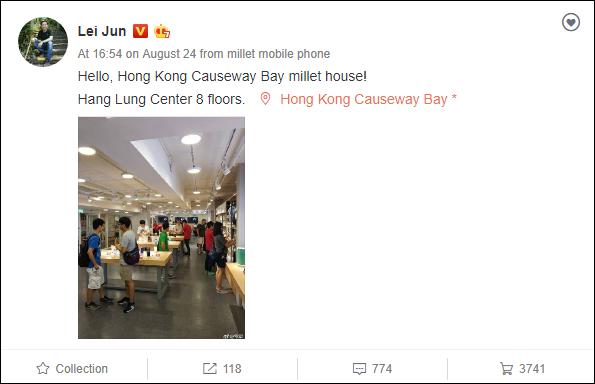 Появился пример фотографии, сделанной на Xiaomi Mi Note 3