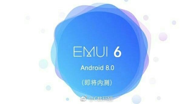 Huawei готовит EMUI 6 на базе Android Oreo