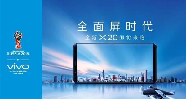 Безрамочный смартфон Vivo X20 показали на официальных рендерах