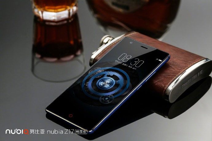 Представлен смартфон Nubia Z17 Lite
