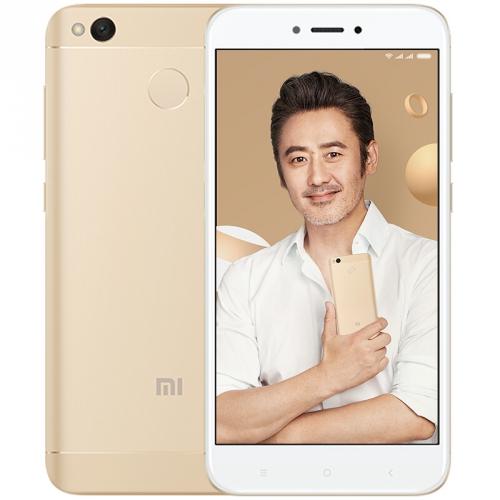 Цена дня: Xiaomi Redmi Note 4, Redmi 4X и другое