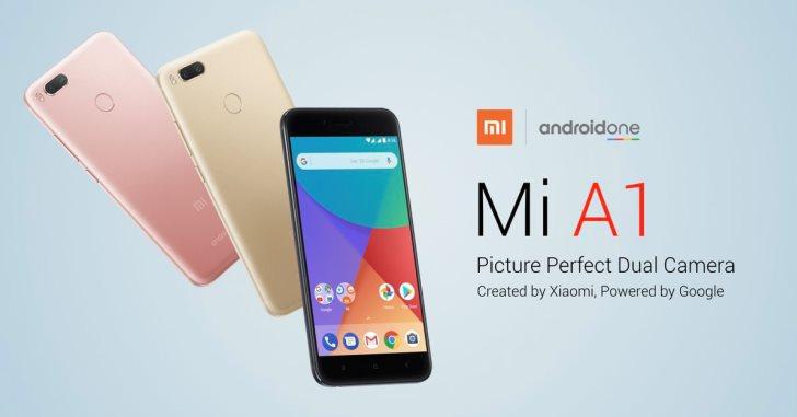 Xiaomi выпустила смартфон Mi A1 с чистым Android