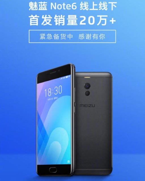 Meizu M6 Note продается весьма неплохо