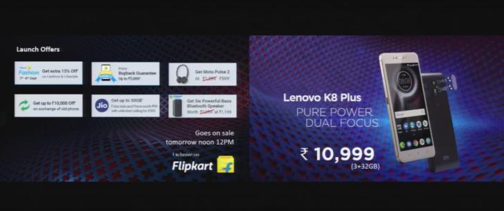 Представлен Lenovo K8 Plus с двойной камерой и чистым Android 7