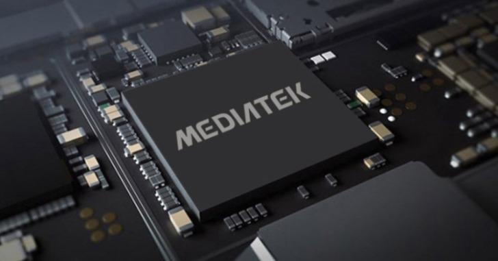 Появились первые сведения о MediaTek Helio P40