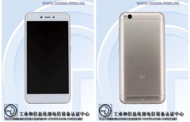 Xiaomi все-таки готовит Redmi 5A?