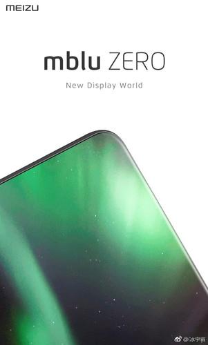 Meizu все же готовит свой безрамочный смартфон?