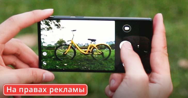 Сравнение камер Leagoo Kiicaa Mix, iPhone 6 и Samsung S8