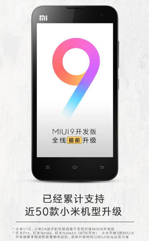 Бета-версия MIUI 9 доступна для 50 смартфонов Xiaomi