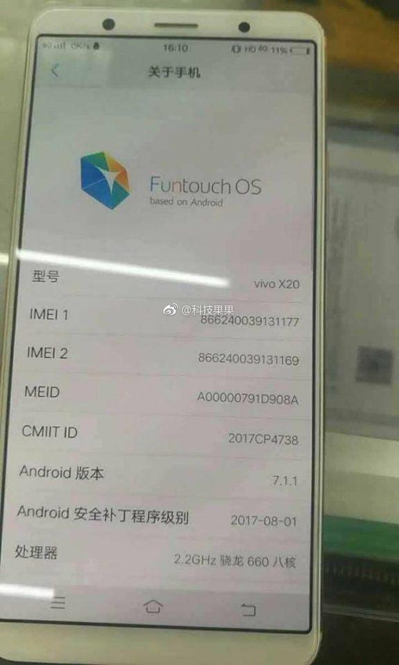 Vivo X20 основан на Snapdragon 660 и быстро распознает лицо владельца
