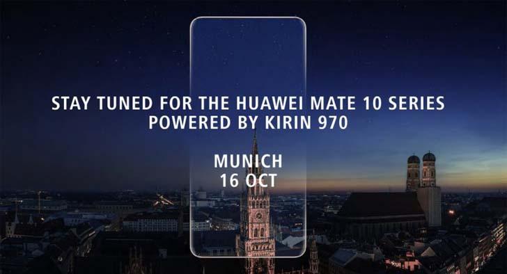 Смартфон Huawei Mate 10 выйдет в трех версиях
