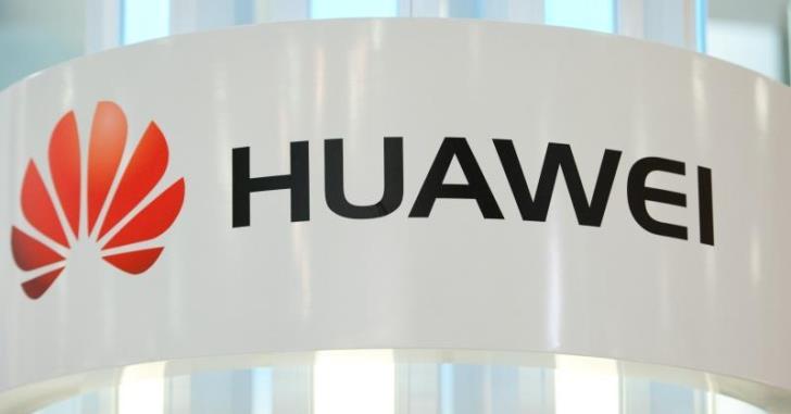 Huawei готовит загадочный смартфон Rhone