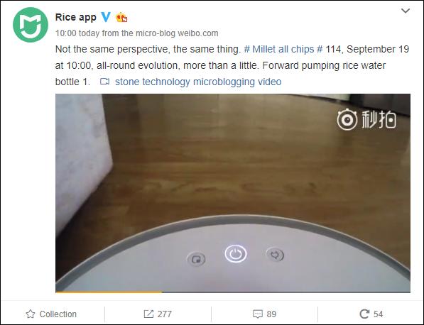 Завтра будет показан новый робот-пылесос Xiaomi