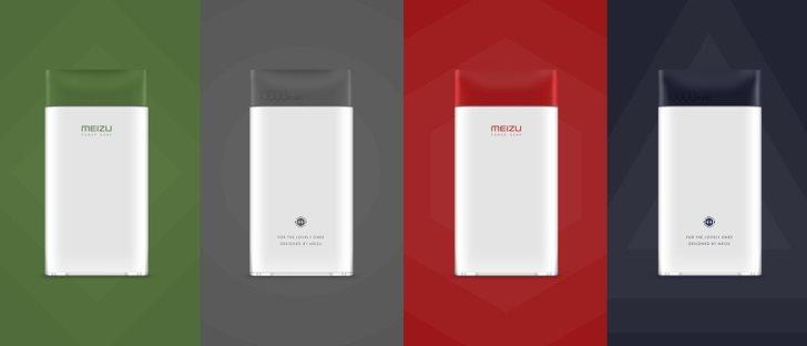 Появился еще один внешний аккумулятор Meizu