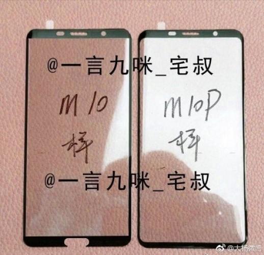 Утечка раскрыла много интересного про Huawei Mate 10 и Mate 10 Pro