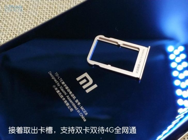 Разобранный Xiaomi Mi Note 3 появился на фотографиях