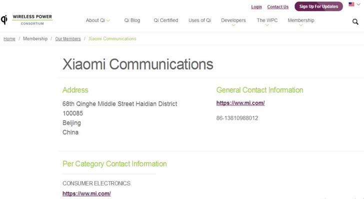 Компания Xiaomi присоединилась к Wireless Power Consortium