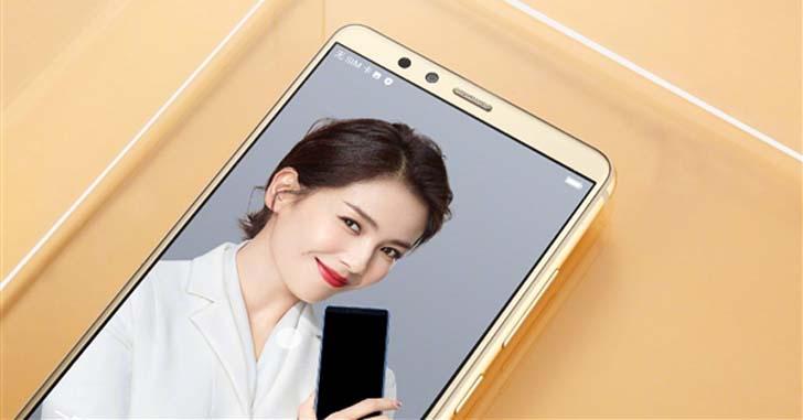 Еще не представленный смартфон Gionee M7 показали на фото