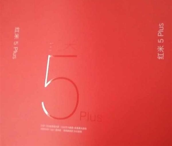 Xiaomi работает над Redmi 5 Plus