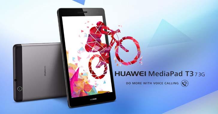 Анонсирован планшет Huawei MediaPad T3 7 3G