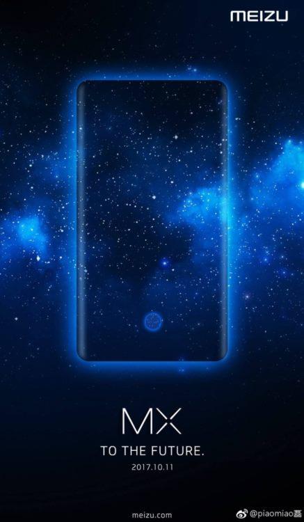 Тизеры свидетельствуют о скором запуске Meizu MX7