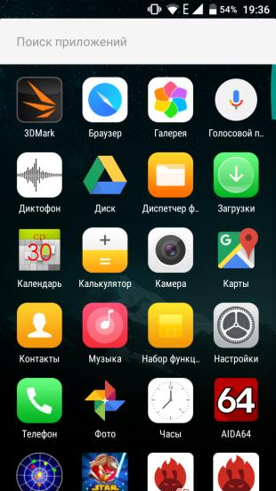 Обзор Blackview A7 — доступный смартфон