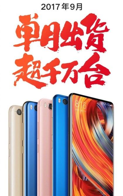 Xiaomi показала хорошие результаты в сентябре