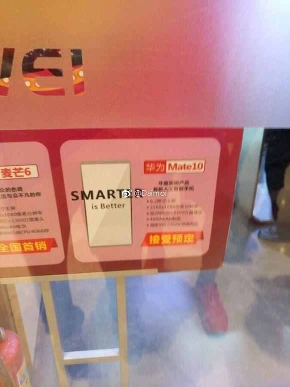 Появились сведения о Huawei Mate 10 и новые рендеры версии Pro