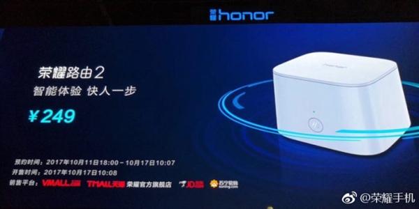 Honor анонсировала два новых роутера