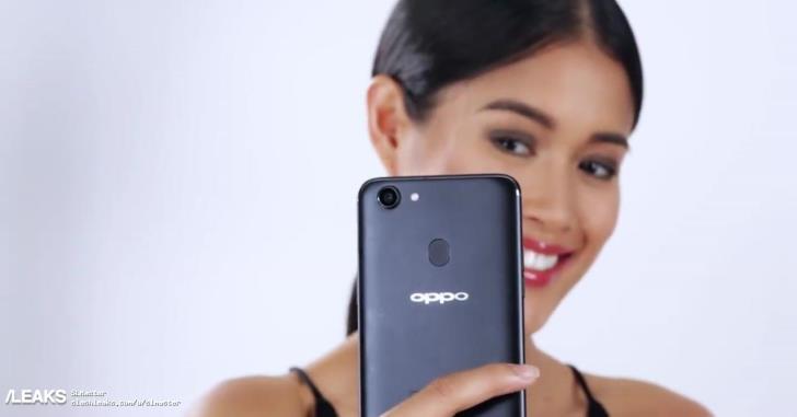 Oppo определилась, в каких странах запустит смартфон F5