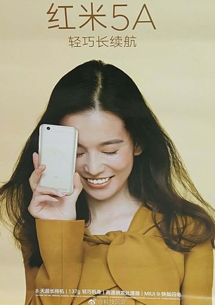 Замечен рекламный постер Xiaomi Redmi 5A