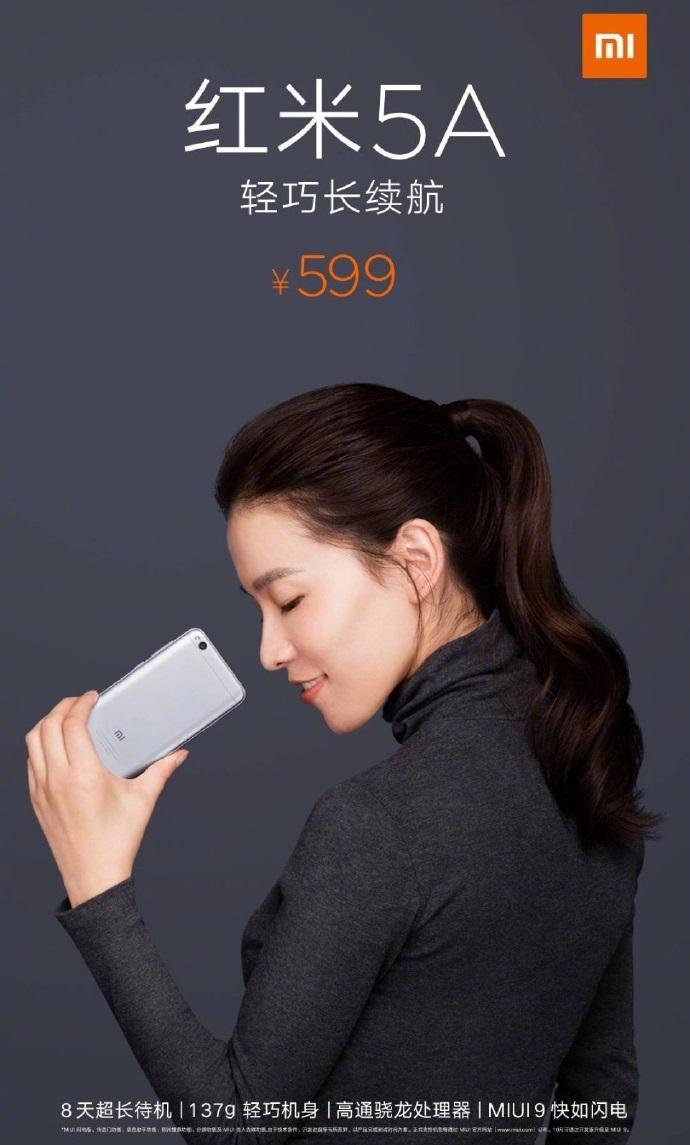 Xiaomi представила бюджетный Redmi 5A