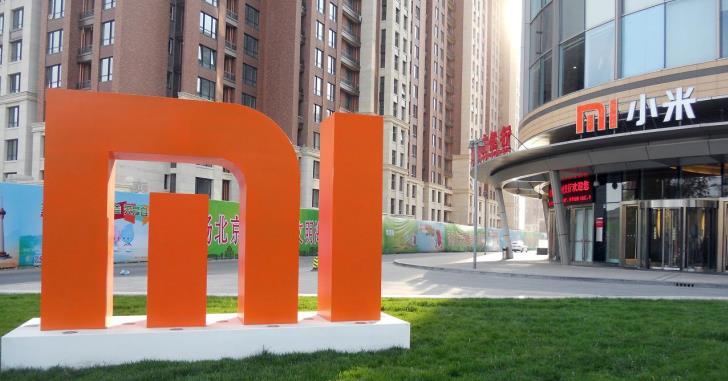 Xiaomi надеется поставить рекорд по продажам в этом году