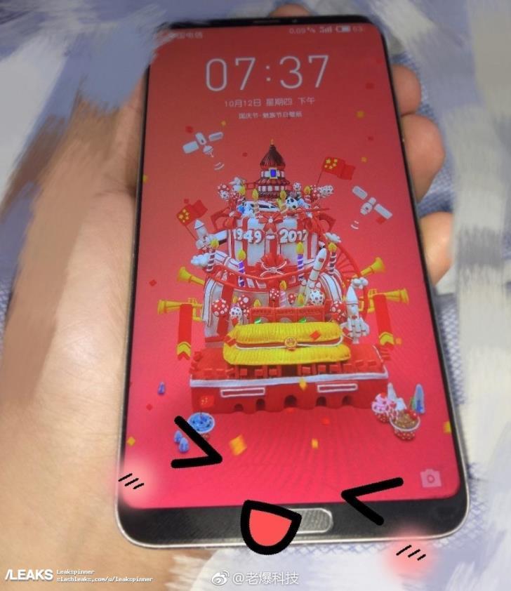 В интернет попало изображение неизвестного смартфона Meizu