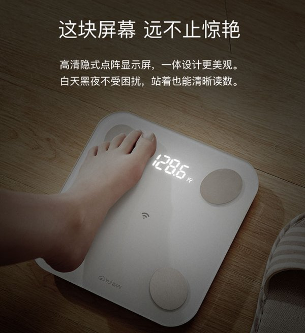 Появилась новая версия умных весов Xiaomi