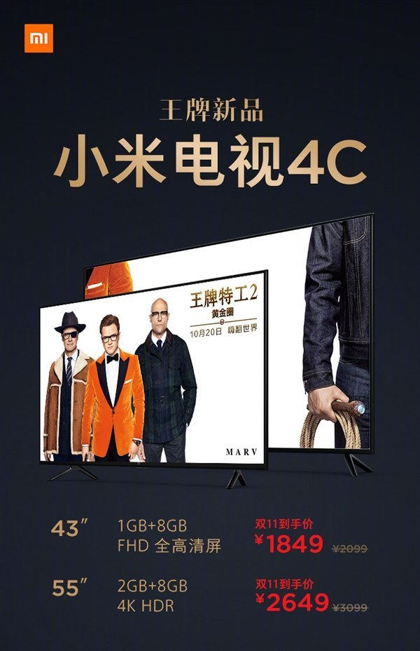 Анонсирован телевизор Xiaomi MiTV 4C