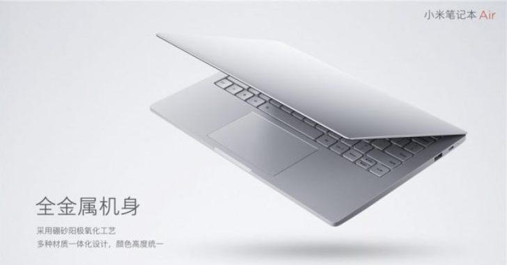 Xiaomi подготовит еще один вариант Mi Notebook Air 13