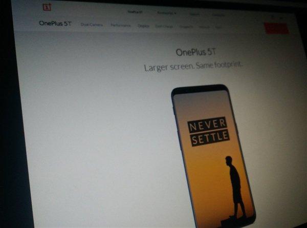 Появились изображения OnePlus 5T