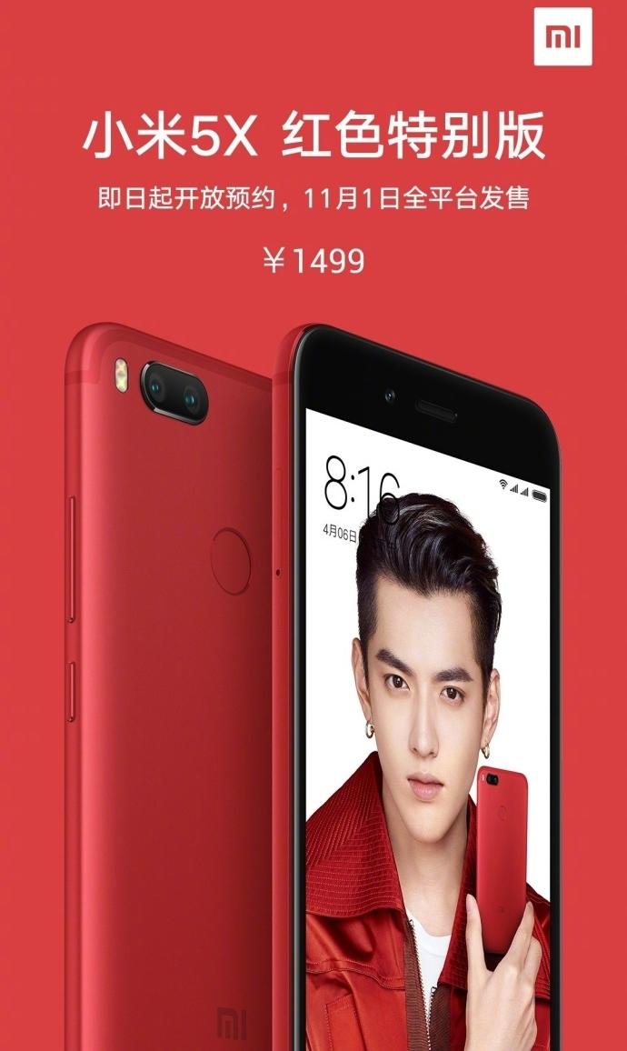Два смартфона Xiaomi получили новые расцветки