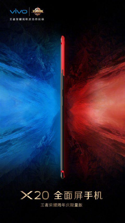 Готовится новый вариант смартфона Vivo X20