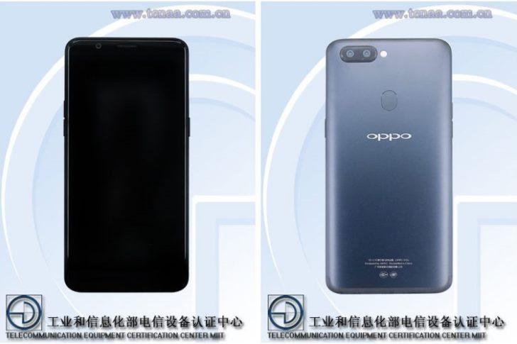 Oppo R11S и R11S Plus показаны на сайте TENAA