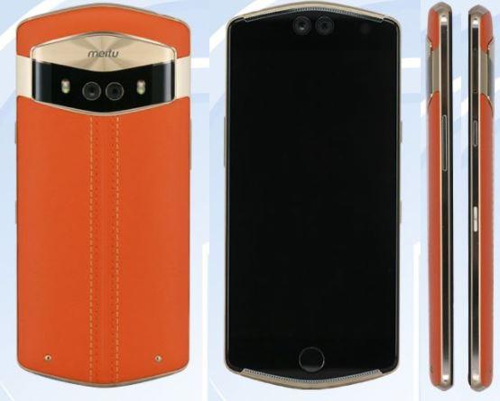 Meitu скоро выпустит очередной смартфон в необычном корпусе