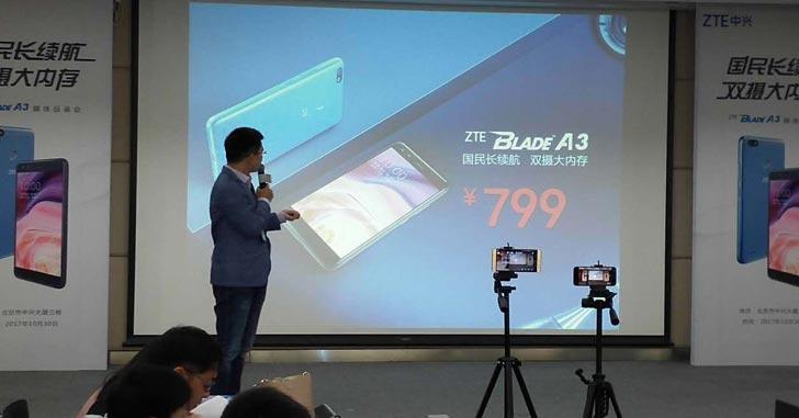 Состоялся анонс смартфона ZTE Blade A3