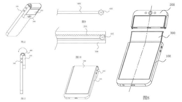 Oppo патентует вариант складного смартфона