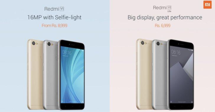 В Индии анонсированы Xiaomi Redmi Y1 и Y1 Lite
