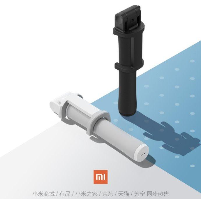Xiaomi выпустила очередную селфи-палку