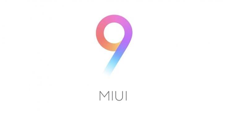 Развертывание стабильной версии MIUI 9 уже началось