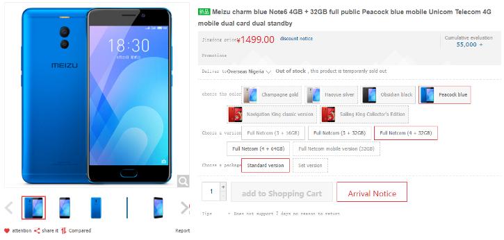 Подготовлена новая версия Meizu M6 Note
