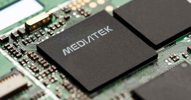 MediaTek заключила важный договор с Google