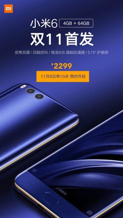 Выпущен более дешевый вариант Xiaomi Mi 6